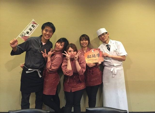 Y95 大阪市中心的有名燒肉店,能活用日文與英文能力!(大阪)