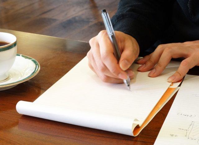 申請就勞簽證的方法