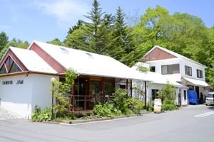 N72 能夠代表輕井澤的味道,大人氣的果醬專賣店