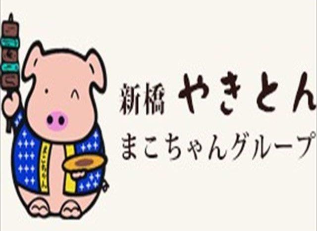 Y113   東京居酒屋   歡迎兼職 可能取得就勞簽證