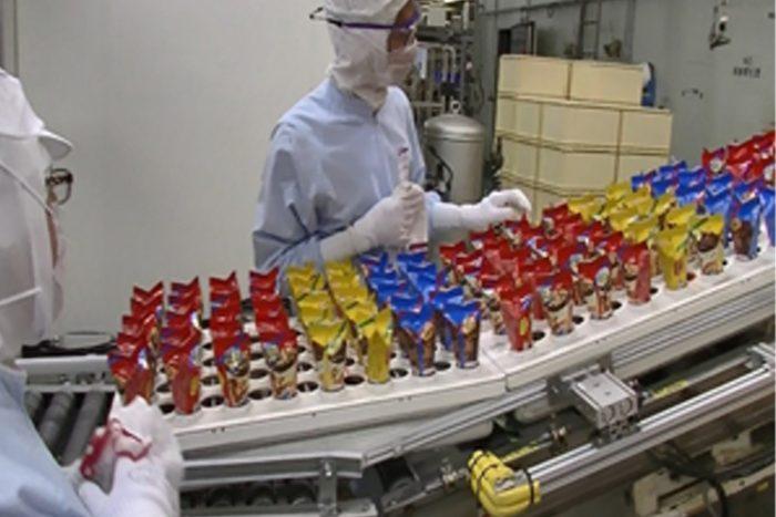 冰淇淋吃到飽、時薪1,300日圓、宿舍免費的冰品製造(茨城縣)